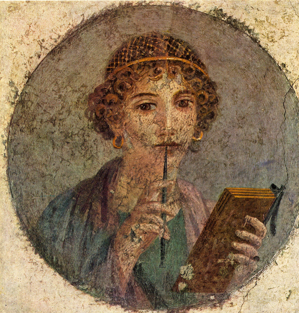 Terentia Pompei